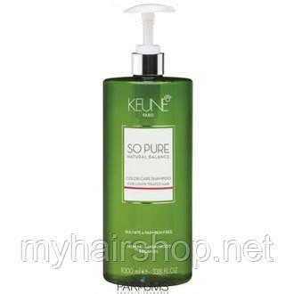 Шампунь «Забота о цвете» Keune So Pure Color Care Shampoo 1000мл