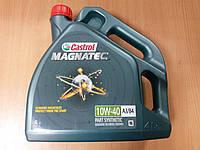 Масло моторное полусинтетическое Castrol (Кастрол) Magnatec 10w40 A3/B4 - производства Германии