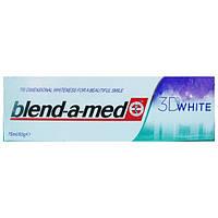 "Зубная паста ""Трехмерное отбеливание"" - Blend-A-Med 3D White 75 мл.Германия"