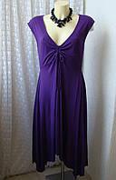 Платье фиолетовое вискоза Lascana р.48 6862