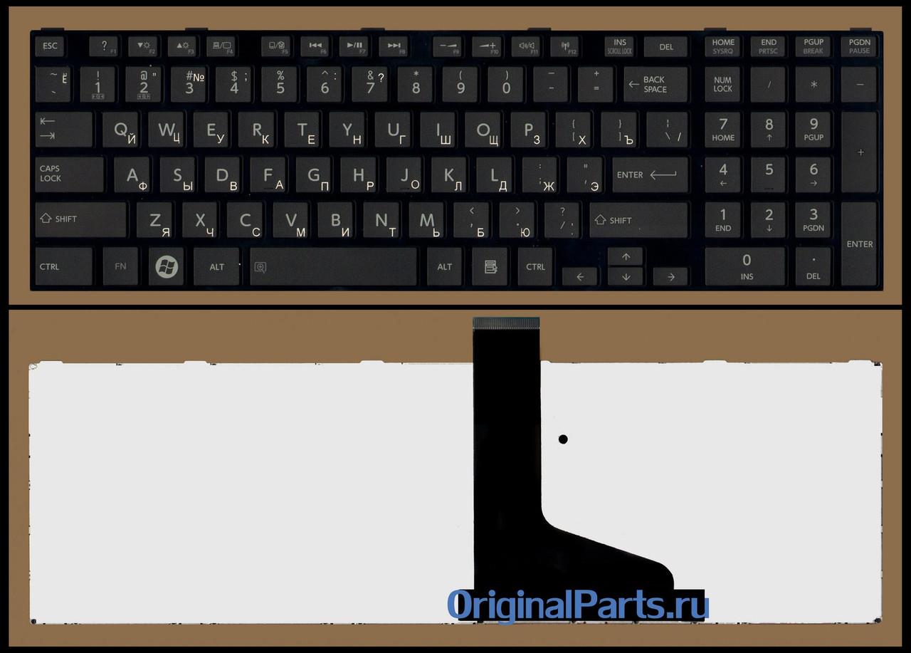 Клавиатура для ноутбука TOSHIBA (C850, C855, C870, C875, L850, L855, L870, L875) rus, black