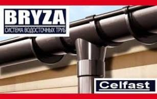 Водосточная система bryza 75/63