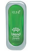 Шампунь для кудрявых волос «Контроль» Keune Blend De-Frizz Shampoo 300мл