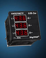Амперметр АМ-3М (внешний щитовой) (DigiTOP)