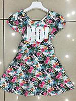 Платья для девочек,трикотаж цветы, одежда для девочек 128-146