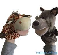 Игрушки-перчатки на руку Жираф и Волк