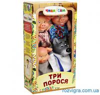 """Кукольный театр """"ТРИ ПОРОСЕНКА"""" (4 персонажа)"""