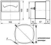 Измерительный прибор М367 0-30В-1, 30-0-30В-3, 0-30А-3, 0-300А-2, 0-500А-4, 0-750А-4, 2-0-2кА-7
