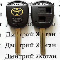 Корпус для автоключа TOYOTA (тойота) 2 кнопки , лезвие TOY 48
