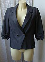 Жакет офисный модный серый Denim Co р.48 6877