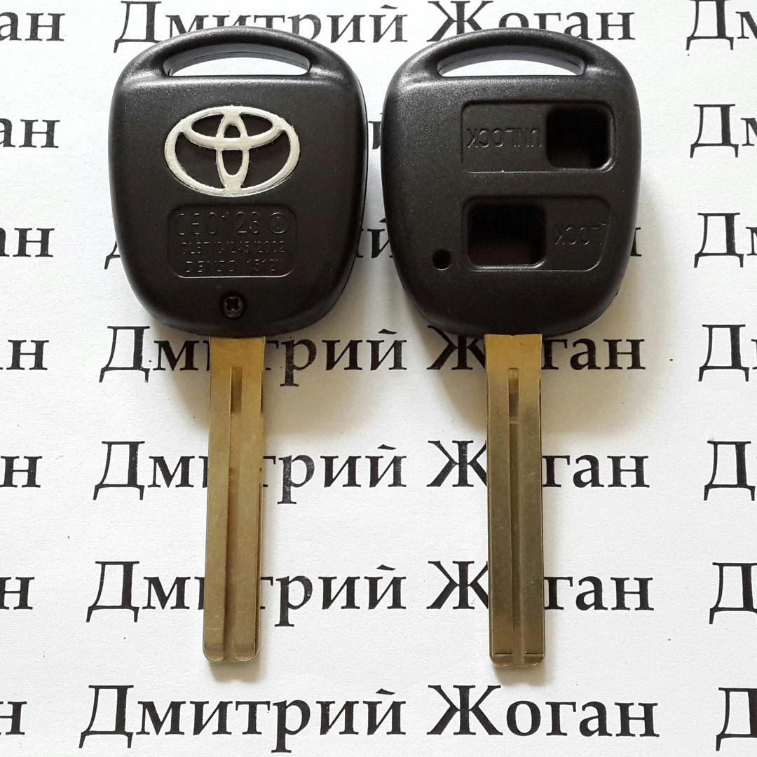 Корпус для авто ключа TOYOTA Land Cruiser (Тойота Ленд Крузер) под 2 - кнопки, лезвие TOY40