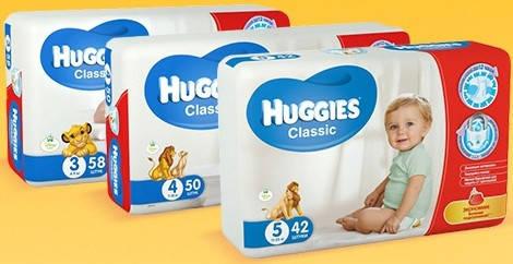 Подгузники Huggies Classic 5 (15-25 кг) - 42 шт., фото 2