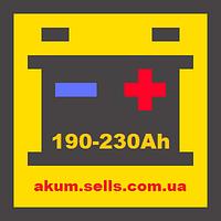 190-230 Ah