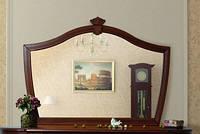 Світ Меблів Цезарь 3 зеркало  1115х1496х60мм орех
