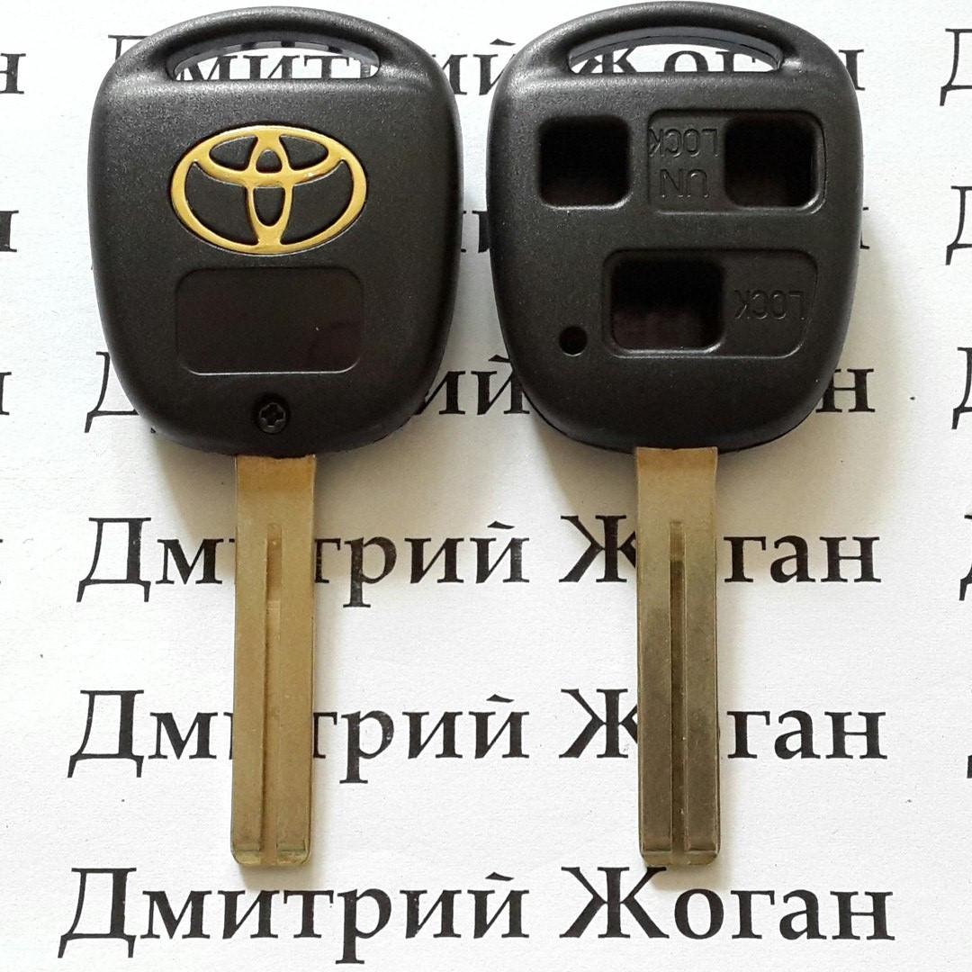 Корпус для ключа TOYOTA (Тойота) под 3 - кнопки, лезвие TOY48