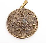 Медаль, медальон  Nibelungen Wandertage, Германия, фото 3