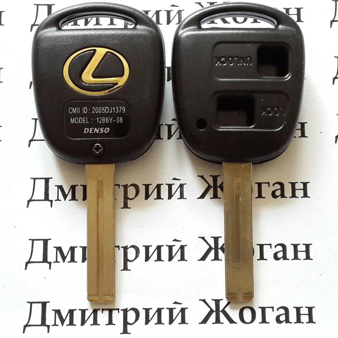 Корпус ключа LEXUS (Лексус) IS, GS, LX - 2 кнопки, лезвие  TOY48