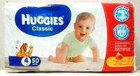 Подгузники Huggies Classic 4 (9-18 кг) - 50 шт.