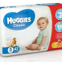 Подгузники Huggies Classic 5 (15-25 кг) - 42 шт.