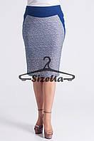 Женская юбка Луиза серая