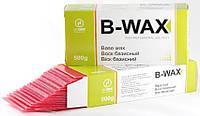 Воск базисный B-wax 500 уп./500гр.