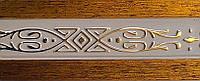 Багет с арнаментом 65 мм тип КСМ, фото 1