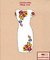 Заготовка на платье женское с коротким рукавом ОСОБЛИВА
