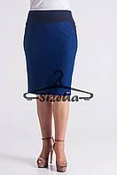 Женская юбка Луиза синяя