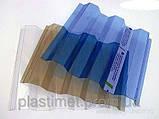 Профільний полікарбонат (прозорий шифер) Suntuf (1,26х2м) прозорий, фото 5