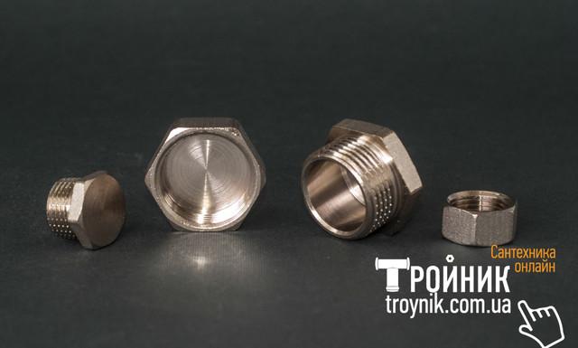 Заглушки різьбові латунні зовнішні і внутрішні RS-K, ASCO Armatura, Valtec, STA