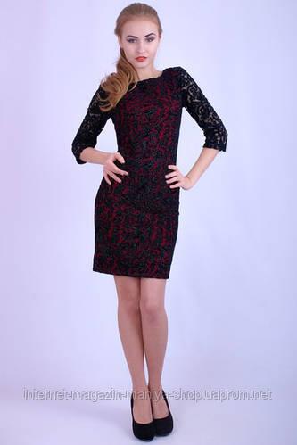 Платье женское спина без Подкладки