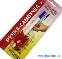 Ручка-самоучка для переучивания детей и взрослых (правшей)
