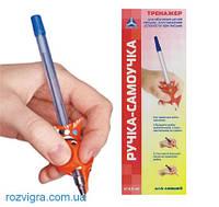 Ручки самоучки с 2,5 лет для левши