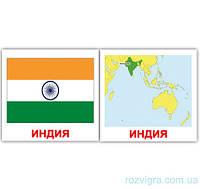 Карточки Домана Флаги/Страны/Столицы (Русские)