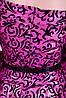 Платье женское на плечи + ремень, фото 4