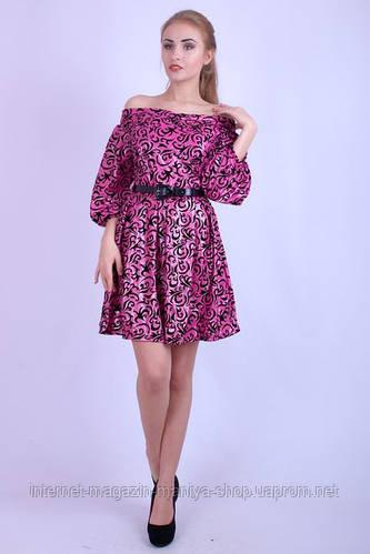 Платье женское на плечи + ремень
