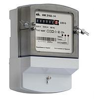 Однотарифные счётчики электроэнергии
