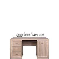 Стол письменный 1D3S Ларса