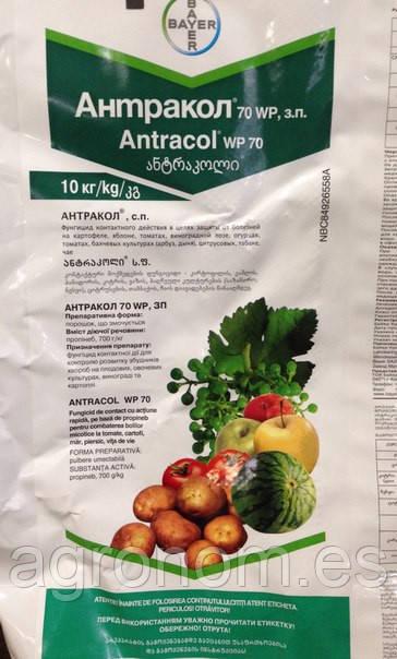 Антракол® 70 WP с.п. 10 кг