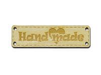 Деревянное украшение от Арт ПроСвет - шильдик Hande Made, 64x17 мм, 1 шт