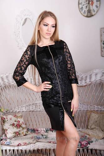 Платье женское змейка Апликация