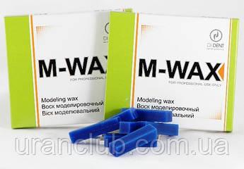 Воск моделировочный M-wax 55 55 гр./уп.