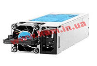 Блок питания HP 500W FS Plat Ht Plg Power Supply (720478-B21)
