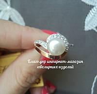 Серебряное кольцо 925 пробы с накладками золота 375 пробы с жемчугом