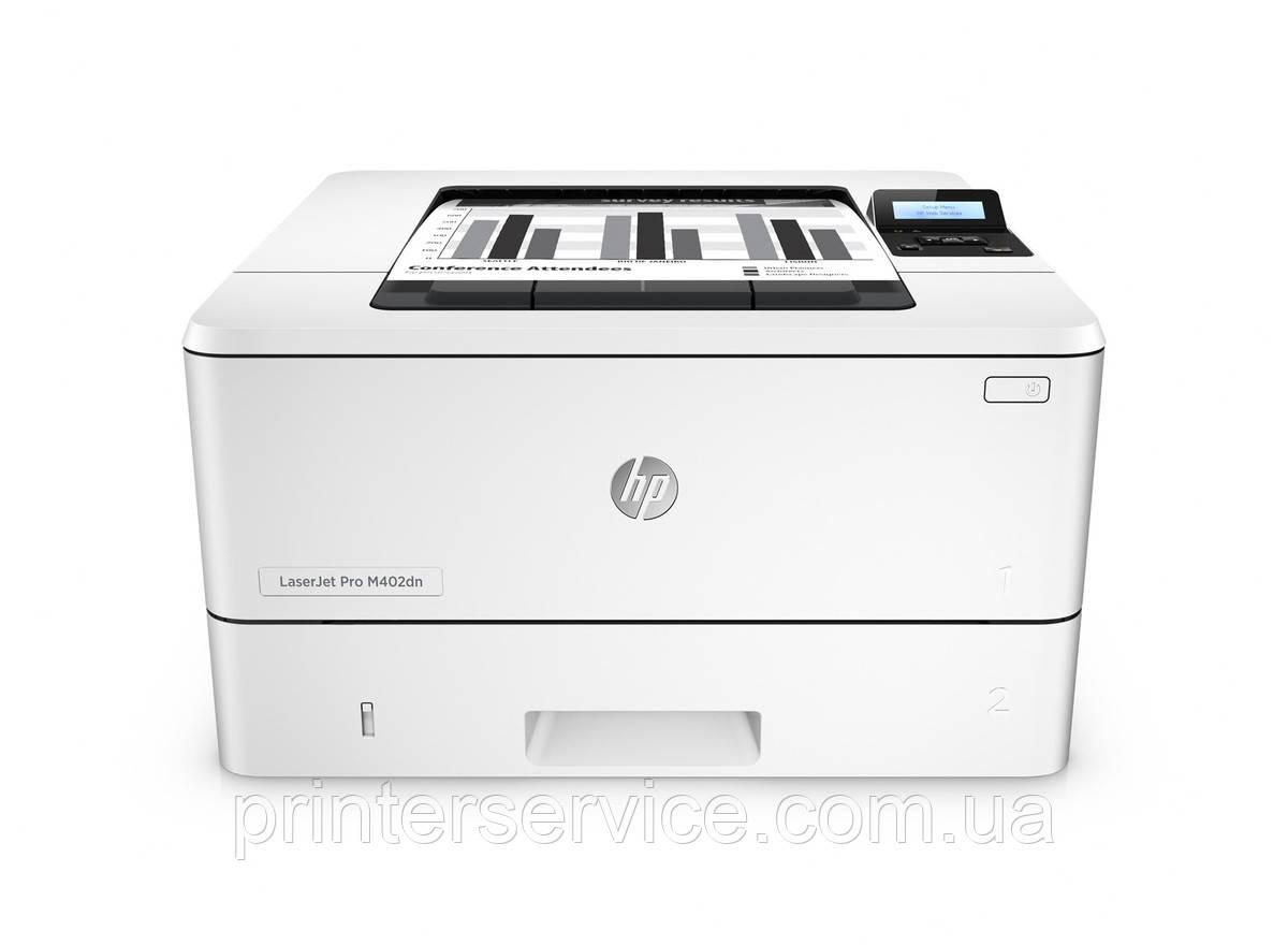 HP LaserJet M402dn (C5F94A), A4, 38 стр/мин, USB2.0, сетевой, двусторонняя печать