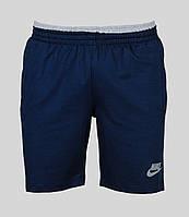 Мужские Шорты Nike Departament 1726 Тёмно-синие