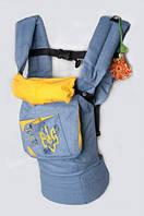 Эрго рюкзак Украинский (Герб Украины)