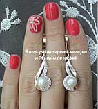 """Серебряные серьги """"Зар-53"""" с накладками золота и жемчугом, фото 2"""