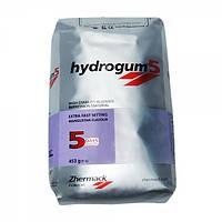 HYDROGUM 5 (453 г.), альгінат швидкого затвердіння, з високою стабільгістю розмірів протягом 5 днів.