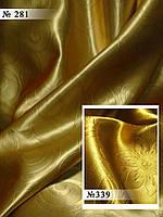Шторы блек-аут золото